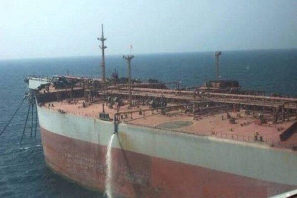 سازمان ملل از نفتکش صافر در برابر حملات متجاوزان حمایت کند
