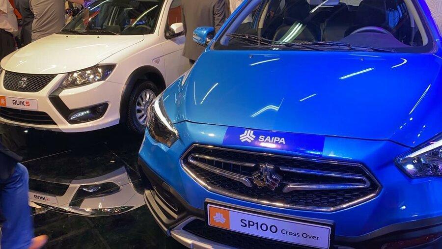 تصاویر ، جدیدترین خودرو سایپا را ببینید ، رونمایی رسمی از sp100 ؛ فیس لیفت شاهین