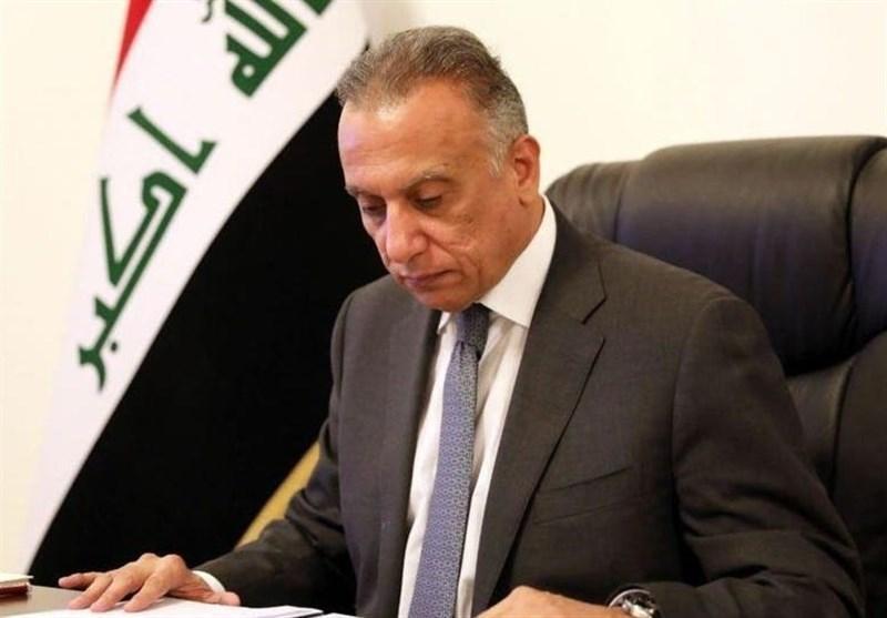 عراق، ائتلاف دولت قانون: موافقت الکاظمی با بقای آمریکایی ها به معنای برکناری وی خواهد بود